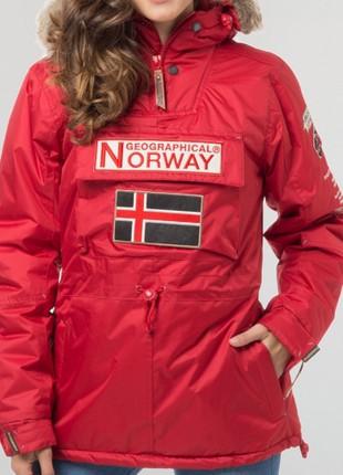 Cazadoras de mujer geographical norway